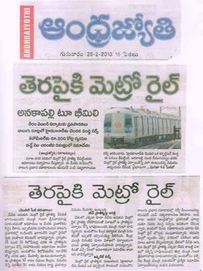 Metro Rail in Visakhapatnam